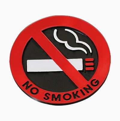 "EMBLEM ""NO SMOKING"""