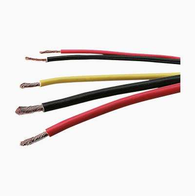 Coupling Cable