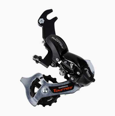 Rear axle gear Shimano Tourney