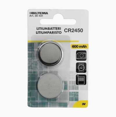 Lithium Battery 3 V