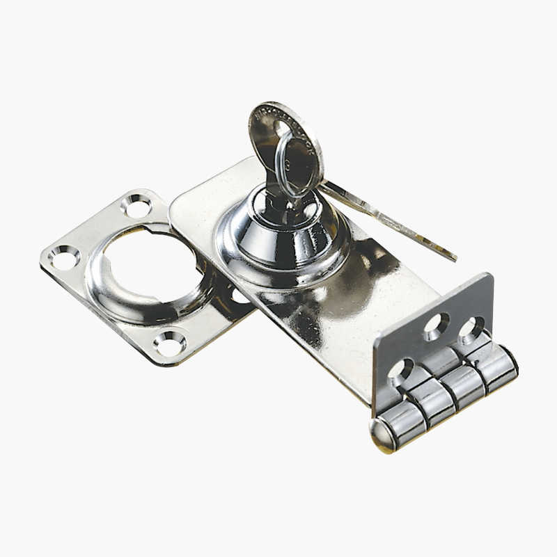 Lock cover with keylock